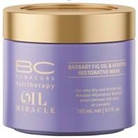 Oil Miracle Barbary Fig Oil & Keratin Mask150 ml - tehohoito