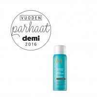Moroccanoil Hairspray Extra Strong - erittäin voimakas hiuslakka 75 ml